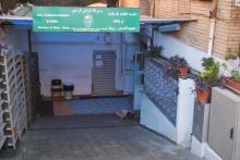 Al Huda Mosque