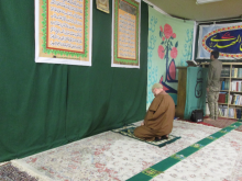 Imam Mehdi Center (Shia mosque)