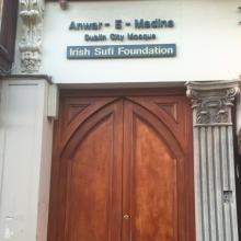 Al-Madinah Prayer Hall