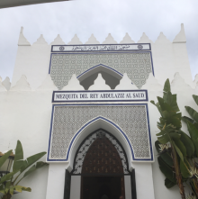 King Abdul Aziz Mosque