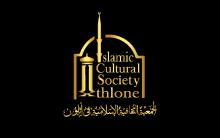 Athlone Masjid (mosque), Islamic Cultural Society of Athlone