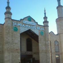 Bilal Mosque