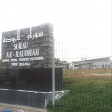 Surau Al Raudhah(سوراو الروضة), Taman Paya Rumput Perdana,h