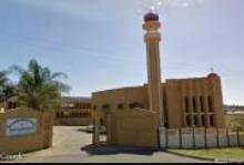 Darul Quran Masjid