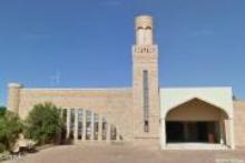 Masjid al-Kibriya