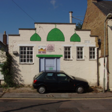 Oxford Bath Street Mosque
