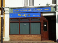 Bangladesh Islamic Education Centre Mosque