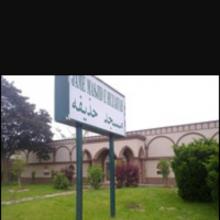 Masjid Huzaifah