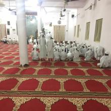 Masjid Noor
