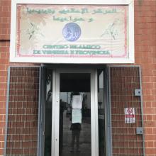 Centro Islamico di Venezia