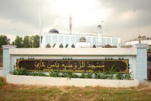 Masjid Ar Raudah Taman Gaya