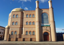 Liverpool Central Mosque Al Rahma