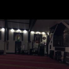 Al-Iman Islamic Centre