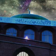 Luton Central Mosque