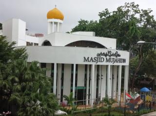 Masjid Mujahidin