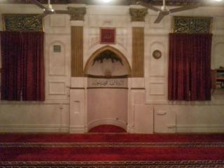Perth Mosque