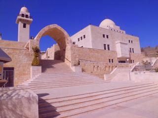 Masjid Ahl Al Kahf