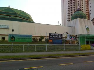 Darussalam, Singapore