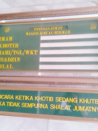 Masjid Jami Al Hikmah