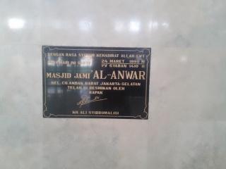 Masjid Jami Al Anwar
