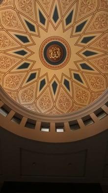 An Nabawi Masjid