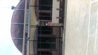 Masjid Ash Shobirin