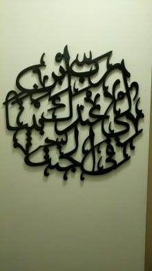 Lady Fatima Center
