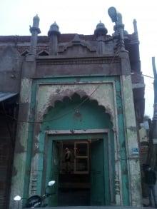 Kareem Masjid