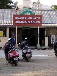 Quaid E Millath Jumma Masjid