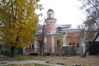 Moscow Historical Mosque