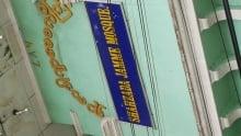 Shahazada Jamme Mosque