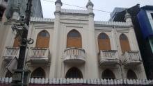Dawood Bohra Saifee Masjid