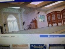 Musolla Sarawak Islamic Information Centr