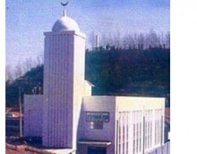 Anyang Masjid