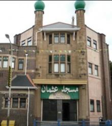 masjid usmaan