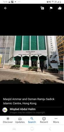 Masjid Ammar & Osman Ramju Sadick Islamic Centre, Hong Kong