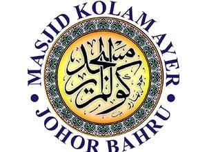 Masjid Kolam Ayer