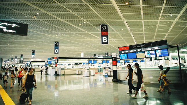 Why Japan's Narita Airport is Excellent for Muslim Travellers