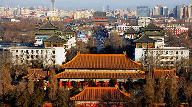 A Weekend Getaway in Beijing