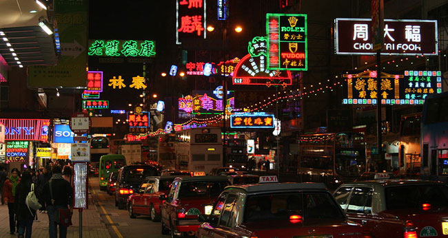 Shopping in Hong Kong - The Ultimate Guide for Muslims