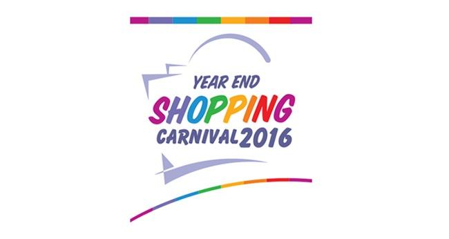 Colombo Shopping Festival 2016 - Sri Lanka's Biggest Year-End Shopping Festival is Back!