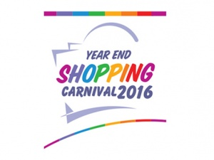 Colombo Shopping Festival 2016 - Sri Lanka's Biggest Year-End Shopping Festival is Back!