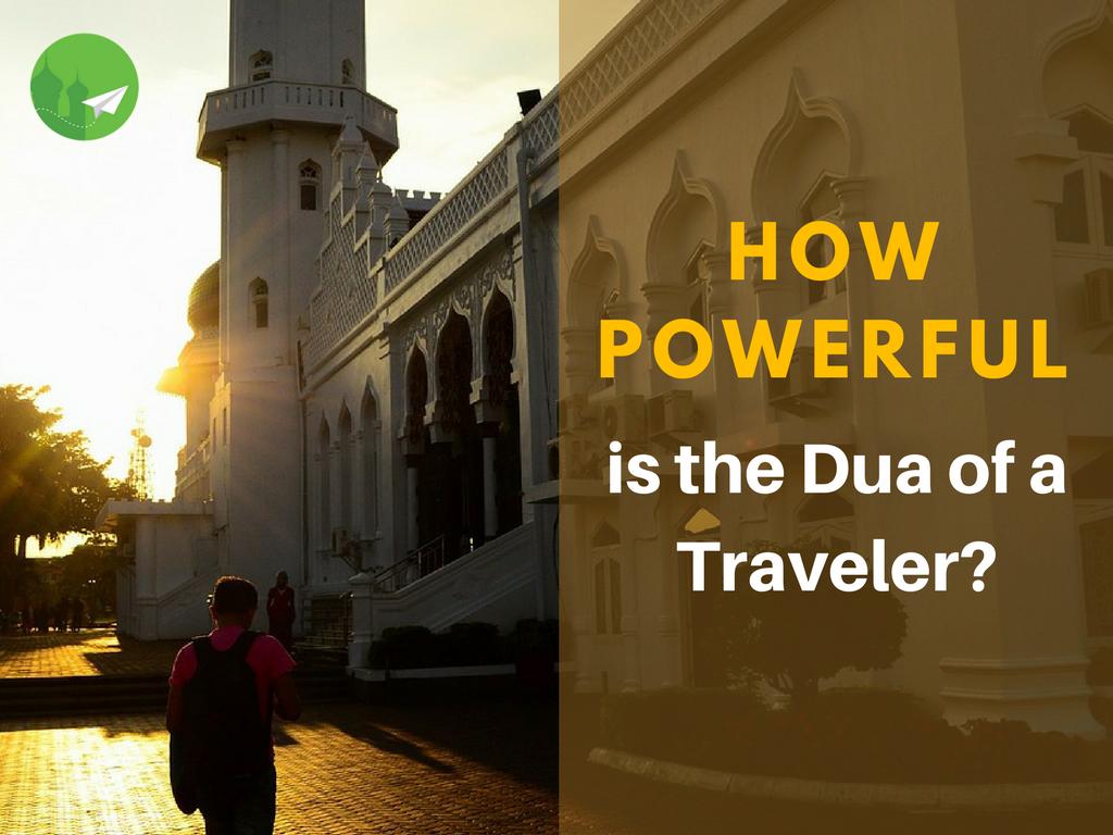 HADITH | Dua of the Traveler