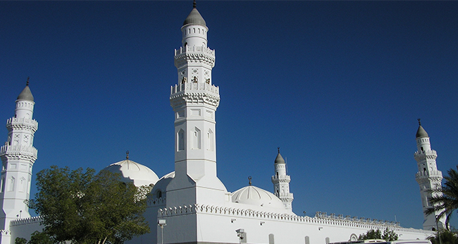 Quba Mosque Masjid Saudi Arabia Madinah Medina Makkah