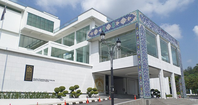 Islamic Art Museum Malaysia KL Kuala Lumpur