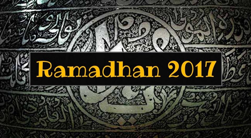When is Ramadan 2018?