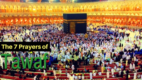 7 Prayers of Tawaf