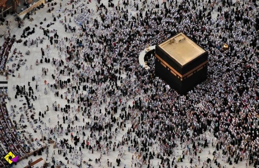 Hajj Umrah Mecca