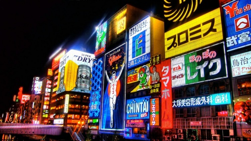 Where To Shop In Osaka, Japan - Osaka Shopping Guide