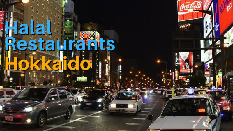 5 halal restaurants to savour in hokkaido find nearby for Restaurant halal paris 10
